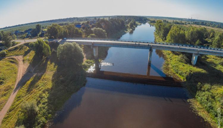 Вид на мост через Мологу
