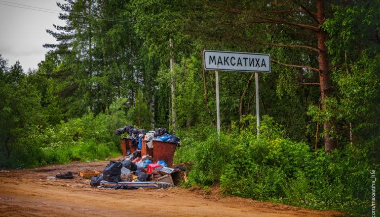 На въезде в Максатиху
