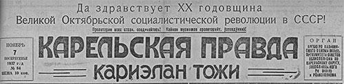 kp84_7_11_1937_1