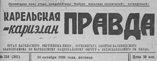 kt1_14101938