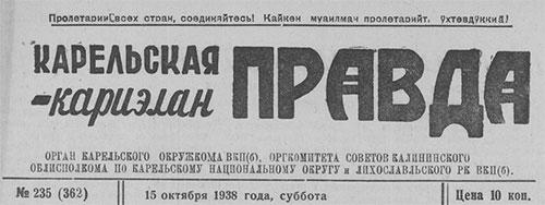 kt1_15101938