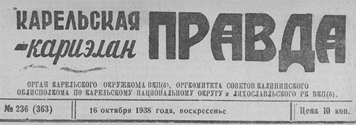 kt1_16101938