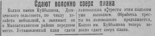 kt4_14101938