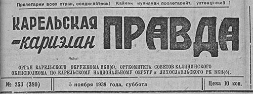kp253_5_11_1938_1