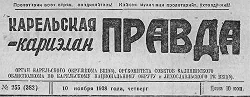 kp255_10_11_1938_1