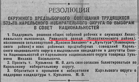 kp83_5_11_1937_4