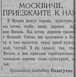 kp84_7_11_1937_2