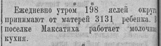 kp84_7_11_1937_5