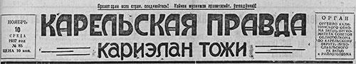 kp85_10_11_1937_1