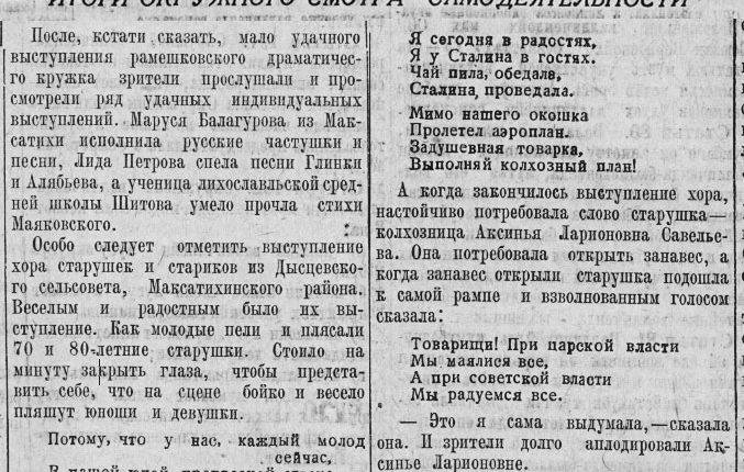 kp85_10_11_1937_3